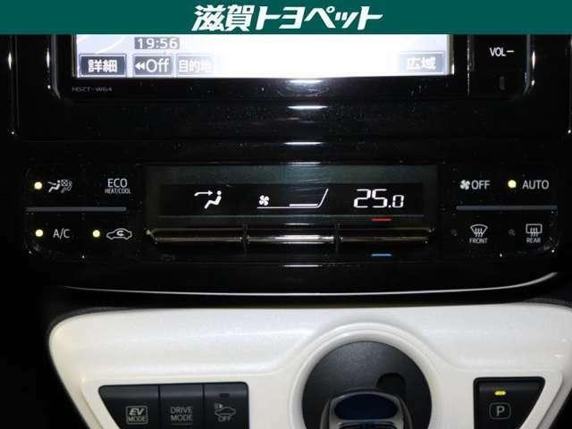 お好み温度に設定すると自動で調性してくれるオ-トエアコン装着車です。
