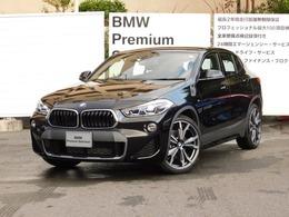 BMW X2 sドライブ18i MスポーツX DCT デモカー・ACC・20AW・全国2年保証付
