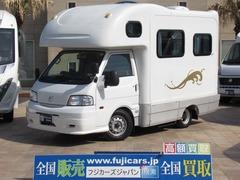 マツダ ボンゴトラック の中古車 AtoZ アミティRR 千葉県柏市 259.0万円