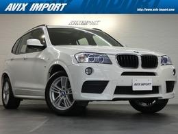 BMW X3 xドライブ20d ブルーパフォーマンス Mスポーツパッケージ ディーゼルターボ 4WD パノラマSR 赤茶革 Sヒーター HDDナビ 禁煙