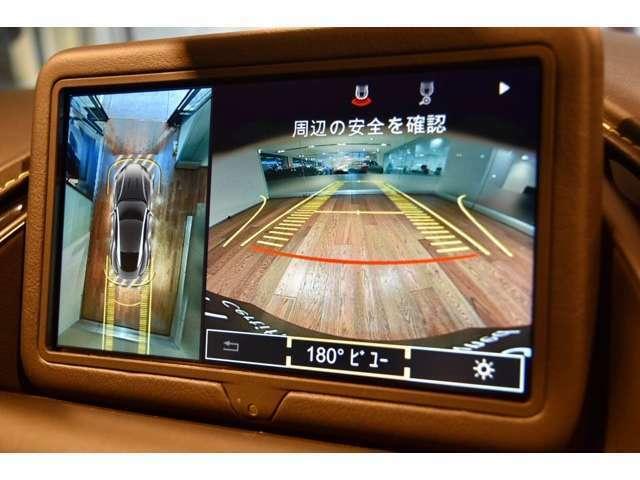 360度カメラを装備しているため、駐車時の後方視界だけではなく、ストレスのない運転操作をご体感いただけます。