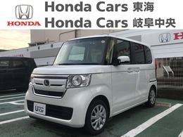 ホンダ N-BOX 660 G L ホンダセンシング