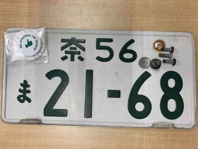 ナンバーは札幌ナンバーに変わりましたが奈ナンバーは記念保管で1枚付属!奈封印・奈刻印入りボルトも付属!