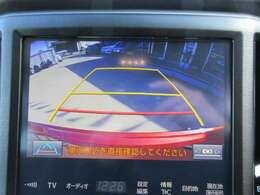 メーカーSDナビ付き♪ ガイド線付バックカメラで駐車も安心ですね♪ 画面も大きくとても見やすくなります♪