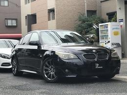 BMW 5シリーズ 525i Mスポーツパッケージ サンルーフ HDDナビ フルセグ