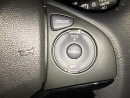 【クルーズコントロール】速度を自動的にキープ。ロングドライブを快適にサポートしてくれます!