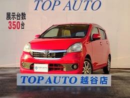 トヨタ ピクシスエポック 660 G SA 衝突軽減 プッシュスタート CD 修復無 保証