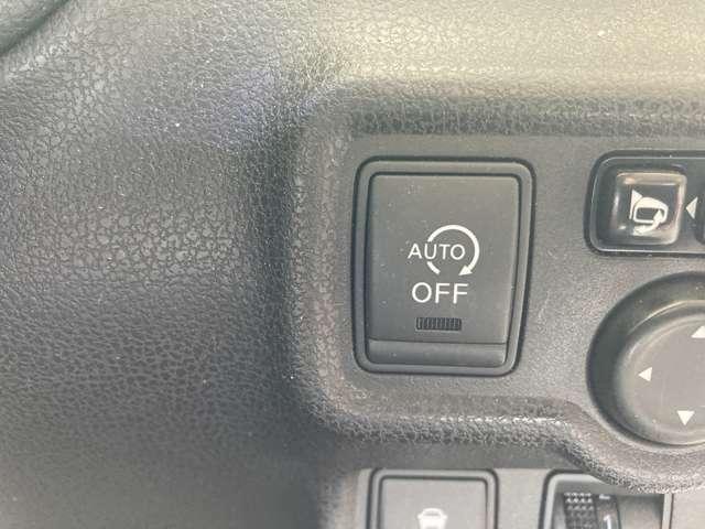 アイドリングストップ機能も搭載!信号待ちなどアイドリング状態の時にはエンジンが停止してガソリンの使用を節約してくれます。