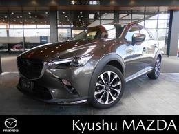 マツダ CX-3 1.8 XD プロアクティブ Sパッケージ ディーゼルターボ 整備代車UP/ナビ/秘儀軽減ブレーキ/