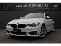BMW 4シリーズグランクーペ の中古車 420i Mスポーツ 福岡県福岡市東区 274.9万円