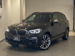 BMW X3 M40d ディーゼルターボ 4WD 禁煙21AWフルセグ茶レザー全方位カメラACC