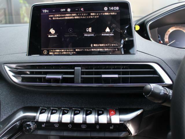 Apple CarPlay/Android Autotに対応したタッチスクリーン/Bluetooth接続によるミュージックプレイヤー接続/ハンズフリー通話