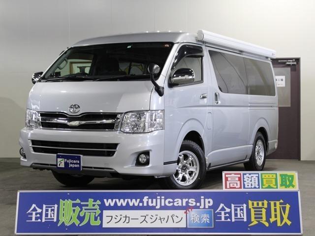 ☆26年4月登録 ハイエース ナッツRV ファミモ Aタイプ 4WD☆