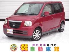 三菱 eKクラッシィ の中古車 660 L 北海道旭川市 19.8万円