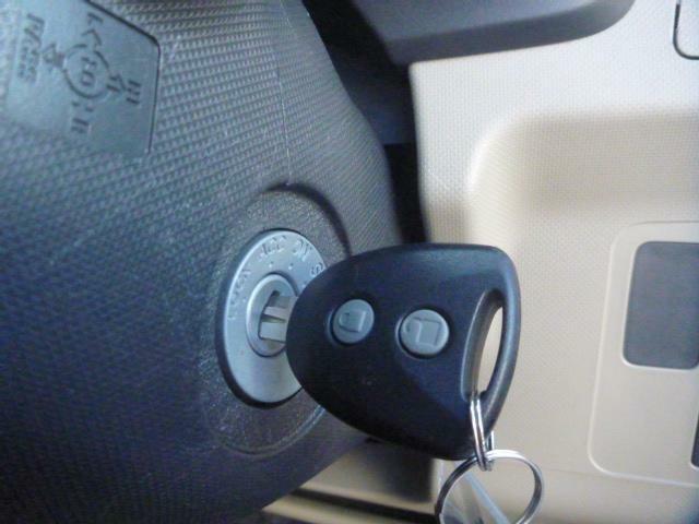 ボタン一つでらくらく開閉♪リモコンキー付きです。