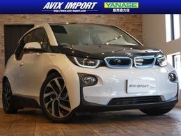 BMW i3 レンジエクステンダー 装備車 灰半革 ACC LED HDDナビ地デジBカメラ 禁煙