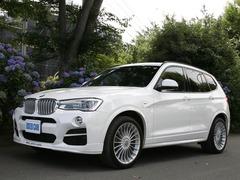 BMWアルピナ XD3 の中古車 ビターボ アルラット 4WD 東京都東村山市 635.0万円