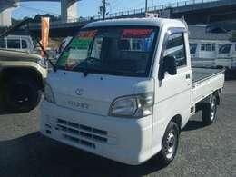 和歌山・奈良・和泉・堺ナンバーは総支払額60万円です。