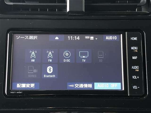 Bluetooth接続可能!お好みのオーディオソースで好きなBGMを聴きながら楽しくドライブしましょう♪
