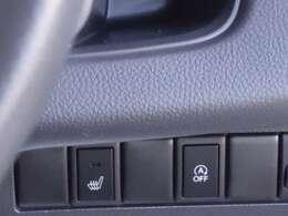 燃費や環境ににやさしいアイドリングストップ・運転席シートヒーター