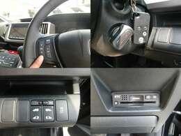 ハンドルのスイッチからも、ナビオーディオの操作が可能です☆便利なキーフリー♪両側の電動スライドドアは、運転席のスイッチやキーフリーリモコンからも開閉操作が可能です☆ETCも装備済みです☆