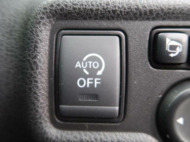 アイドリングストップ搭載☆環境にもお財布にも優しい装備ですね♪また必要ないときはボタンでOFFにすることも可能です♪