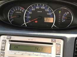 2DINタイプの、AM/FMラジオ・CDが装着されております。