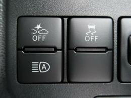 先進の安全装備もバッチリ!!安心&エコな走行で快適なドライブをお楽しみください♪