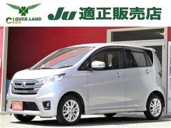 日産 デイズ の中古車 660 ハイウェイスターX 群馬県館林市 39.7万円