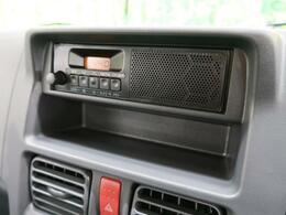 純正ラジオ付きになります。各種ナビの取付も可能ですので、お客様のこだわりをお聞かせ下さい☆お値打ち価格で好評販売中!