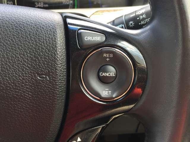 ★クルーズコントロール★ 高速道路で便利なクルーズコントロールも装着済み♪アクセルを離しても一定速度で走行ができる装備♪加速減速もスイッチ操作で出来ますので、高速でのお出かけもラクラク♪