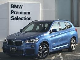 BMW X1 xドライブ 18d Mスポーツ 4WD アドバンスドアクティブSFコンフォートPKG