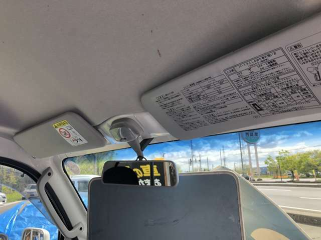 車両の詳細や気になる所がある方は、お気軽に無料電話0066-9711-057194までお問い合わせください。