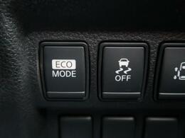 日産 【ECOモード】エンジンとCVTを自動制御して、急加速を抑えることで燃費の向上をサポートするシステムです。