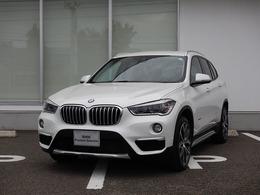BMW X1 xドライブ 20i xライン 4WD コンフォートP 19インチAW 社外品DTV