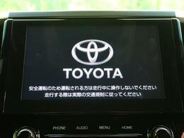 【純正ディスプレイオーディオ】スマートフォンを接続してお好みのアプリケーションでドライブを快適に過ごせます!