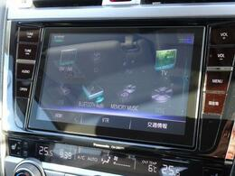 【純正SDナビ】8インチモニターでDVD再生も可能です☆快適で楽しいドライビングを実現します♪