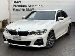 BMW 3シリーズ 320i Mスポーツ 認定保付コンフォ-トPKGPアシストプラスHUD