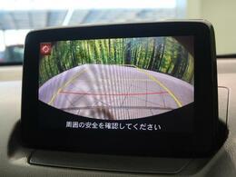 ★バックカメラ装備車輌★リア部分の状況を画面を通して確認できるので、駐車なども安心です。嬉しい機能です★