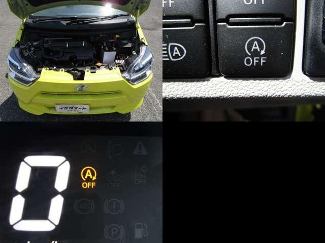 走行4千キロのエンジンルーム 勿論機能も問題無く快調です。 アイドリングストップ付で燃費も良好です。