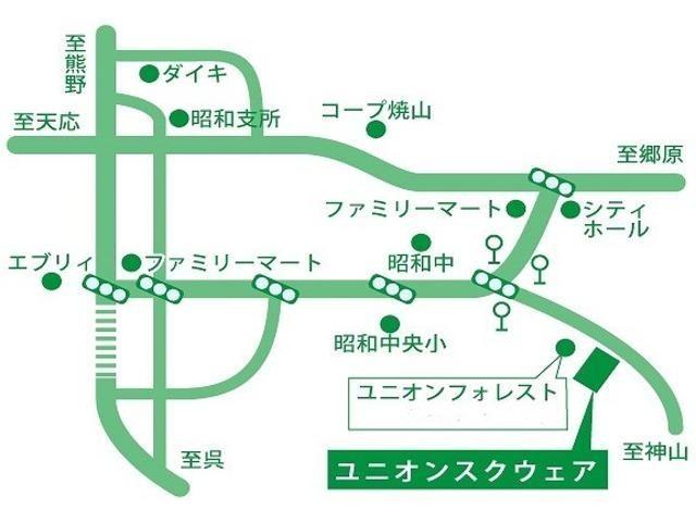 Aプラン画像:ユニオンカーズ・マツダオートザム呉北はご覧の地図の場所なんですが、少し奥まった場所の為、わかりにくい場合はご連絡ください。お迎えにあがります