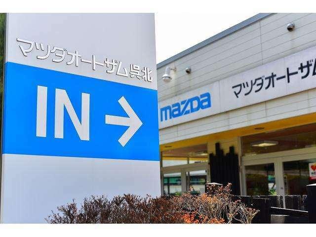 Aプラン画像:併設しているマツダオートザム呉北では各種マツダ車のお取扱いを行っております。