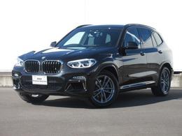 BMW X3 xドライブ20d Mスポーツ ディーゼルターボ 4WD 正規認定中古車 ハーフレザー ACC