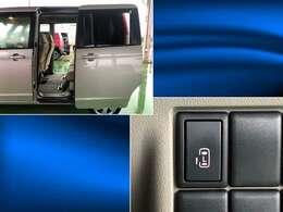 大きな開口部で乗り降りもしやすい左側電動スライドドアです!運転席のスイッチでも操作が可能です!