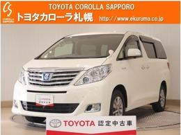 トヨタ アルファードハイブリッド 2.4 G 4WD HDDナビ・バックモニター付