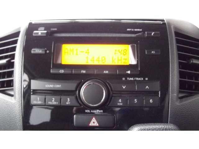「CD・ラジオ」シンプルで操作もラクラク♪