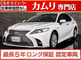 トヨタ カムリ 2.5 G Newスピンドル/セーフティセンス/SDナビ