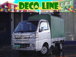 ダイハツ ハイゼットトラック 660 エクストラ 3方開 幌 2年保証付 車検整備付 PW ラジオ