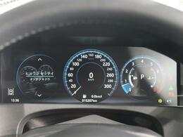 バーチャルインストゥルメントパネル『フルスクリーンの3Dマップの表示が行えます。』ジャガーのドライビングの喜びを一層高める機能です。