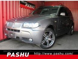 BMW X3 xドライブ25i MスポーツパッケージI (スポーツ・サスペンション) 4WD HDDナビガンメタポリッシュSP19Aタイヤ新品